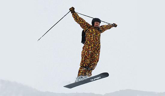 mono ski